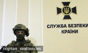 У 2018 році на Луганщині СБУ скерувала до суду обвинувальні матеріали відносно 28 представників окупаційної адміністрації ОРЛО. Новини Сватівської Райдержадміністрації