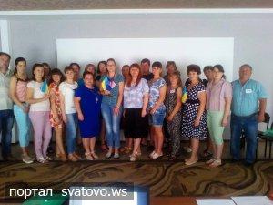 Інформаційна сесія для працівників соціальної сфери. Новини Сватівської Райдержадміністрації