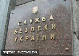 На Луганщині за три роки судові вироки отримали семеро Інтернет-пропагандистів проросійських терористів. Новини Сватівської Райдержадміністрації