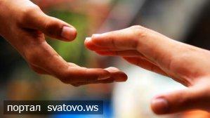 Акція добра і милосердя «Допоможемо бездомним людям!». Новини Сватівської Райдержадміністрації