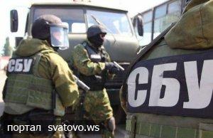 СБУ затримала так званого «депутата» терористичної організації «ЛНР». Новини Сватівської Райдержадміністрації