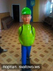 У місті Сватове на пішохідних зонах встановлять фігури школярів. Новини Сватівської Райдержадміністрації