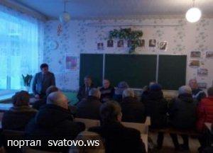 Зустріч керівництва району із народним депутатом.
