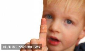 Алгоритм першої допомоги дітям при опіках. Новини Сватівської Райдержадміністрації