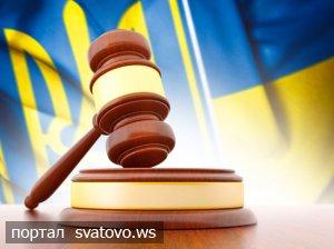 Порядок оскарження рішень, дій або бездіяльності у сфері  державної реєстрації прав та бізнесу. Новини Сватівської Райдержадміністрації