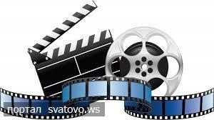 Запрошуємо подивитися сучасне якісне українське кіно!. Новини Сватівської Райдержадміністрації