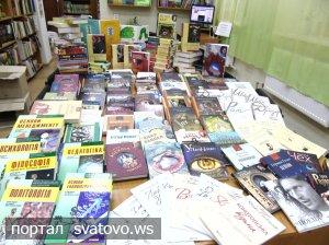 Для поповнення бібліотечних фондів українською літературою на Сватівщині витрачено 50 тисяч гривень. Новини Сватівської Райдержадміністрації