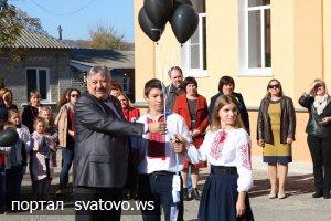 Очільник району взяв участь в акції «WalkforFreedomХода за свободу». Новини Сватівської Райдержадміністрації