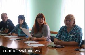 Відбулося чергове засідання районної комісії з питань захисту прав дитини. Новини Сватівської Райдержадміністрації
