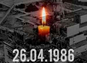 Дню Чорнобильської трагедії присвячується. Новини Сватівської Райдержадміністрації