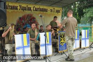На «Слобожанський спас» завітав військовий оркестр. Новини Сватівської Райдержадміністрації