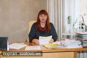 Сватівський район став учасником проекту «Будуємо Україну Разом». Новини Сватівської Райдержадміністрації