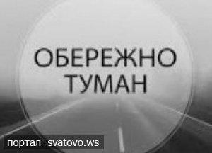 Попередження про небезпечні метеорологічні явища по Луганській області. Новини Сватівської Райдержадміністрації