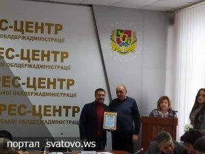 Луганщина вшанувала учасників ліквідації аварії на ЧАЕС. Новини Сватівської Райдержадміністрації
