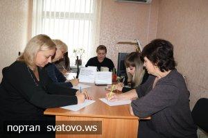 Працівники райдержадміністрації писали Всеукраїнський диктант національної єдності.