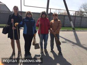 Працівники райдержадміністрації долучилися до акції «За чисте довкілля». Новини Сватівської Райдержадміністрації