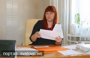 Призначено державну соціальну допомогу ВПО. Новини Сватівської Райдержадміністрації