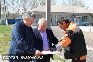 З 1 червня у Гончарівській школі буде функціонувати культурно-розважальний майданчик. Новини Сватівської Райдержадміністрації