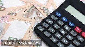 З січня 2019 року в Україні почнуть надавати пільги і субсидії у грошовій формі.