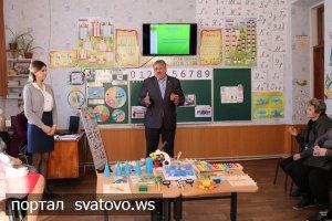 Кроки реформи «Нова українська школа». Новини Сватівської Райдержадміністрації