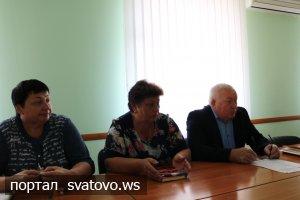 Нарада щодо закриття вантажної станції Куземівка. Новини Сватівської Райдержадміністрації