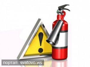 В закладах освіти Сватівського району вживаються додаткові заходи пожежної безпеки. Новини Сватівської Райдержадміністрації