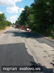 Досягнуто домовленостей щодо ямкового ремонту дороги. Новини Сватівської Райдержадміністрації