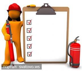 В освітніх закладах району триває робота над усуненням недоліків з пожежної безпеки. Новини Сватівської Райдержадміністрації