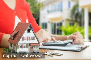 Грошова компенсація за належні для отримання жилі приміщення. Новини Сватівської Райдержадміністрації