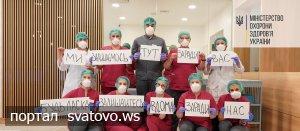 Рекомендації Міністерства охорони здоров'я України для осіб з підозрою COVID-19 або які перебувають вдома у самоізоляції. Новини Сватівської Райдержадміністрації