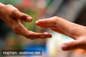 Державні службовці збирають кошти для допомоги постраждалим. Новини Сватівської Райдержадміністрації