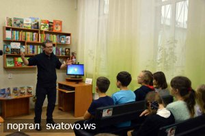 Всеукраїнська благодійна акція «Книжка на схід». Новини Юність Слобожанщини