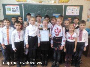 Моя Україна –  правова держава. Новини Юність Слобожанщини