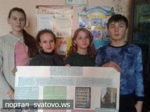 14 березня - День українського добровольця. Новини Юність Слобожанщини