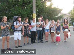 Сватівчани-«труханівці» повернулися з мандрівки Україною. Новини Юність Слобожанщини