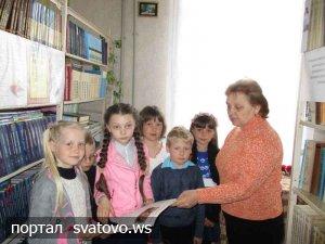 Міжнародний день памяті Чорнобиля.