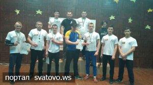 Одинадцять нагород здобули на чемпіонаті з армспорту сватівські спортсмени. Новини Юність Слобожанщини