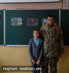 День українського добровольця!.