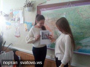 1030-та річниця запровадження християнства в Київській Русі. Новини Юність Слобожанщини