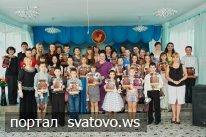 5 травня 2012 р. в м. Рубіжне відбувся другий відкритий міський конкурс вокального мистецтва «Пісенне джерело. Новини Відділу Культури Сватове