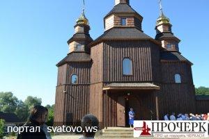Запрошуємо прийняти активну участь у православному паломництві в Україні. Новини Відділу Культури Сватове