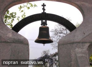 Оголошення. Запрошуємо на мітинг-реквієм «Відгомін Чорнобиля». Новини Відділу Культури Сватове