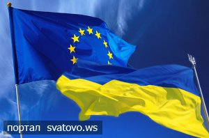 Планується міжнародна культурно-освітня поїздка «Я – європеєць» до Польщі та Литви. Новини Відділу Культури Сватове