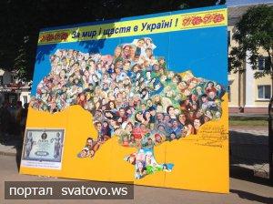 У м. Сєвєродонецьк відбудеться Всеукраїнська культурно-мистецька патріотична акція. Новини Відділу Культури Сватове