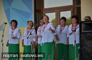 Відбувся концерт вихідного дня. Новини Відділу Культури Сватове
