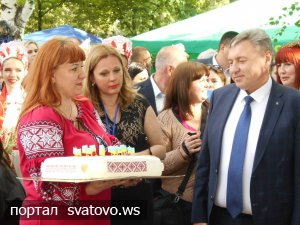 Святкування 79-ї річниці утворення Луганської області. Новини Відділу Культури Сватове