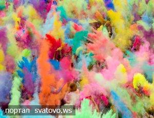 Фестиваль красок Холі пройде у м Сватове 29 липня!. Сватівська Міська Рада