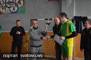 Проведено другий обласний турнір з волейболу. Сватівська Міська Рада