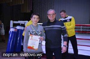 Турнір з кікбоксингу у м.Сватове. Сватівська Міська Рада