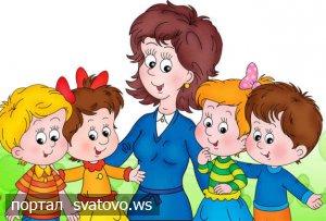 До уваги батьків дітей дошкільного віку!. Сватівська Міська Рада